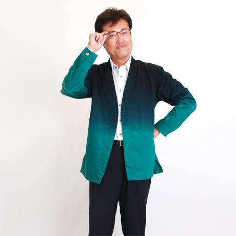 作務ジャケット 緑青 ビジネススタイルにも