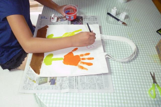 手形トート(さらにお絵かき) / プチかけるくんを使ってオリジナルトートバッグ制作