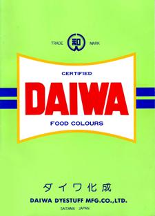 ダイワ化成食用色素カタログダウンロード