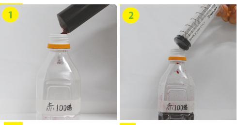 タイダイ染めカップ - 染液(100倍)の作り方