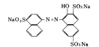 食用色素 - 食用赤色2号 アマランスの構造式
