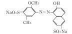 食用色素 - 食用赤色40号 アルラレッドACの構造式