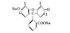 食用色素 - 食用赤色3号 エリスロシンの構造式