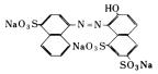 食用色素 - 食用赤色102号 ニューコクシンの構造式