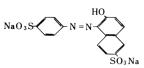 食用色素 - 食用黄色5号 サンセットイエローFCFの構造式